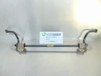 Picture of Front Sway Bar Ford Fusion de 2002 a 2005