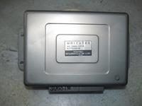 Image de Unité de contrôle ABS Mitsubishi Galant de 1993 à 1997